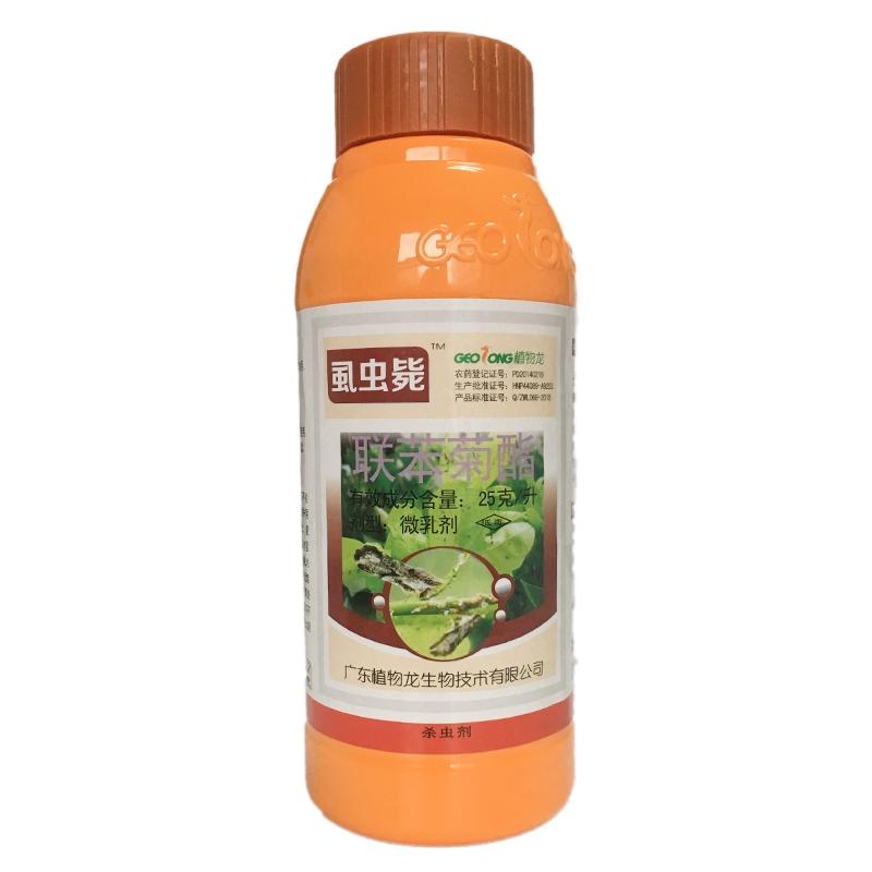 植物龙 虱虫毙 2.5%联苯菊酯  微乳剂 500g*1瓶