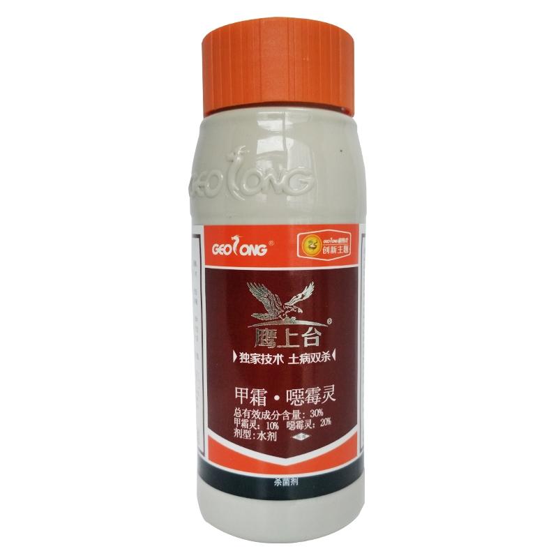 植物龙 鹰上台 30%甲霜·恶霉灵 水剂 150ml*1瓶