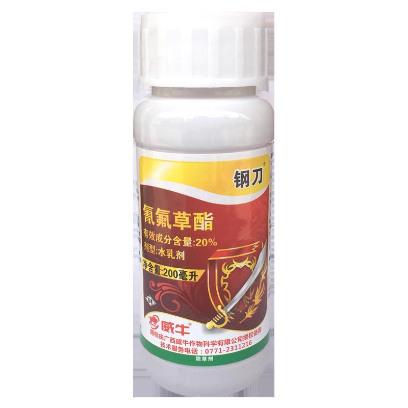 威牛 钢刀 氰氟草酯 有效成分含量20%(200毫升)