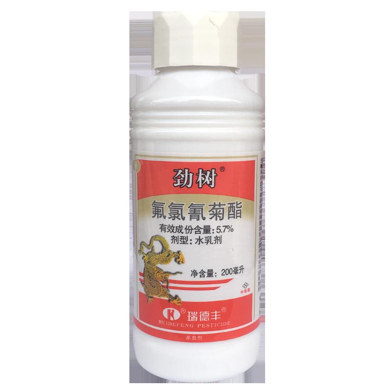 瑞德丰 劲树 氟氯氰菊酯 有效成分含量5.7%(200毫升)