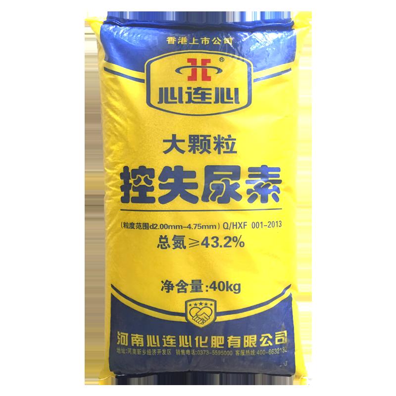 心连心 大颗粒控失尿素 总氮≥43.2%(40kg)