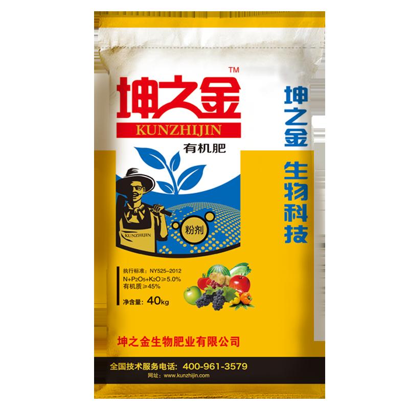 木美土里 坤之金有机肥料(联系客服确定运费) 40kg*25袋/吨