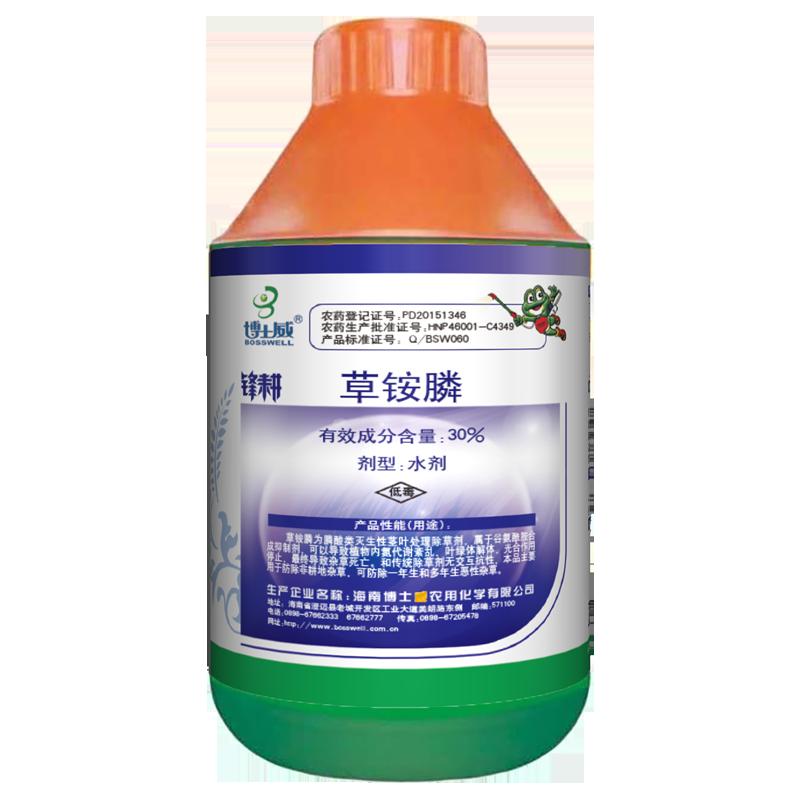 博士威 锋耕 30%草铵膦  水剂 500ml*16瓶