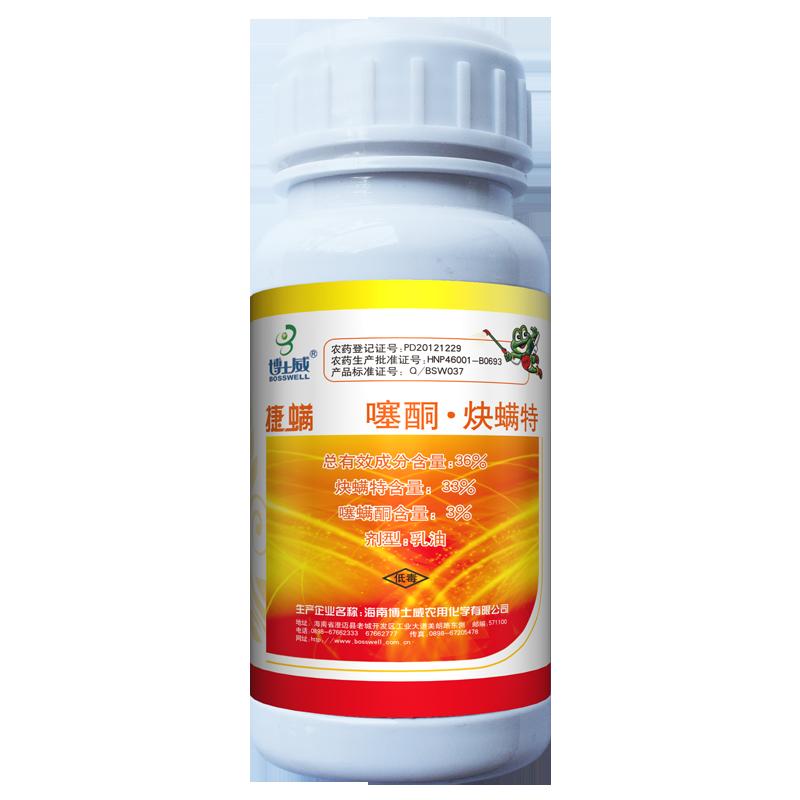 博士威 捷螨 36%炔螨特.噻螨酮  乳油 7.5g*60袋*5盒