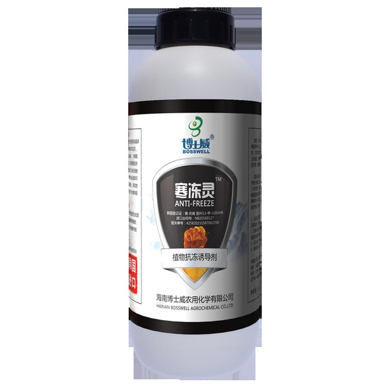 博士威  寒冻灵   抗冻酶、10%活性海藻多糖 100ml*80瓶