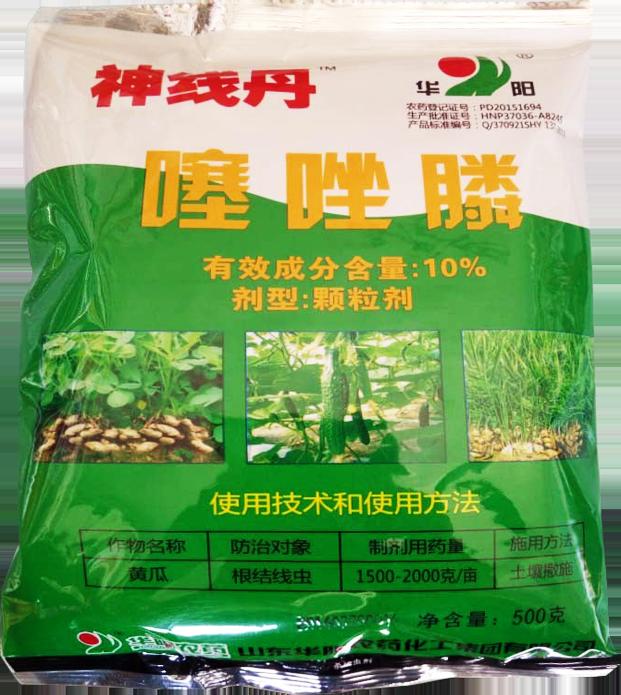 山东华阳 神线丹 10%噻唑膦 颗粒剂 500g*1袋
