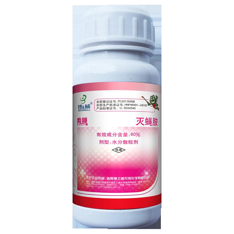 博士威 网蝇60% 灭蝇胺 水分散粒剂 50g*40瓶
