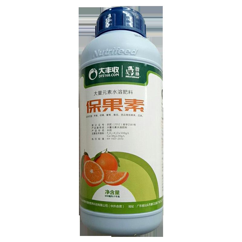 【大丰收专供】 保果素 大量元素水溶肥  1000g*1瓶
