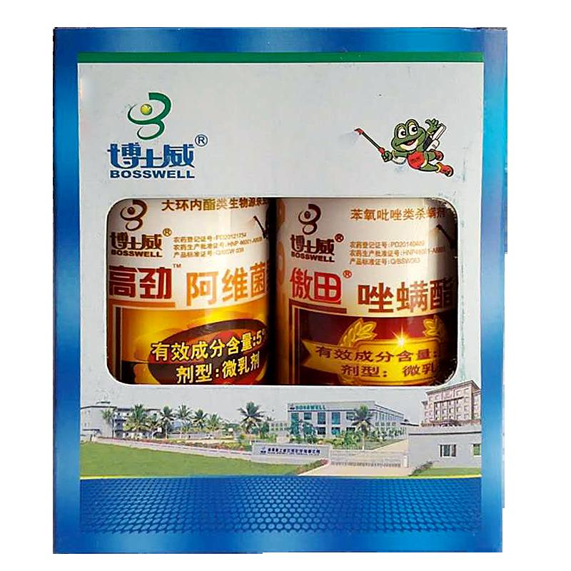 博士威 抗螨连窝端 8%唑螨酯+5%阿维菌素   微乳剂 (100g+100g)*20盒