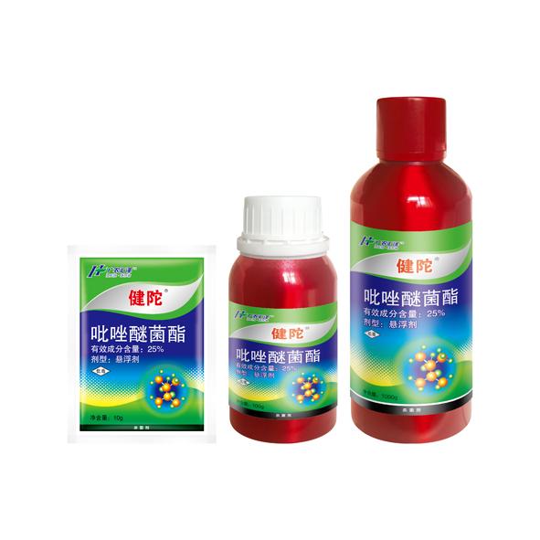 河南广农 健陀 25%吡唑醚菌酯 悬浮剂 100g*1瓶