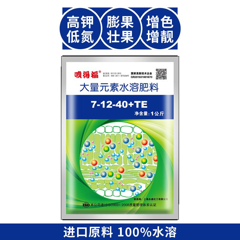 上海永通 果丰靓 高钾水溶肥 氮7% 磷12% 钾40% 200g*1袋