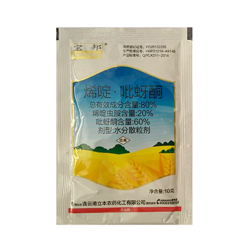 连云港立本 宝邦 20%烯啶虫胺•60%吡蚜酮 10g*1袋