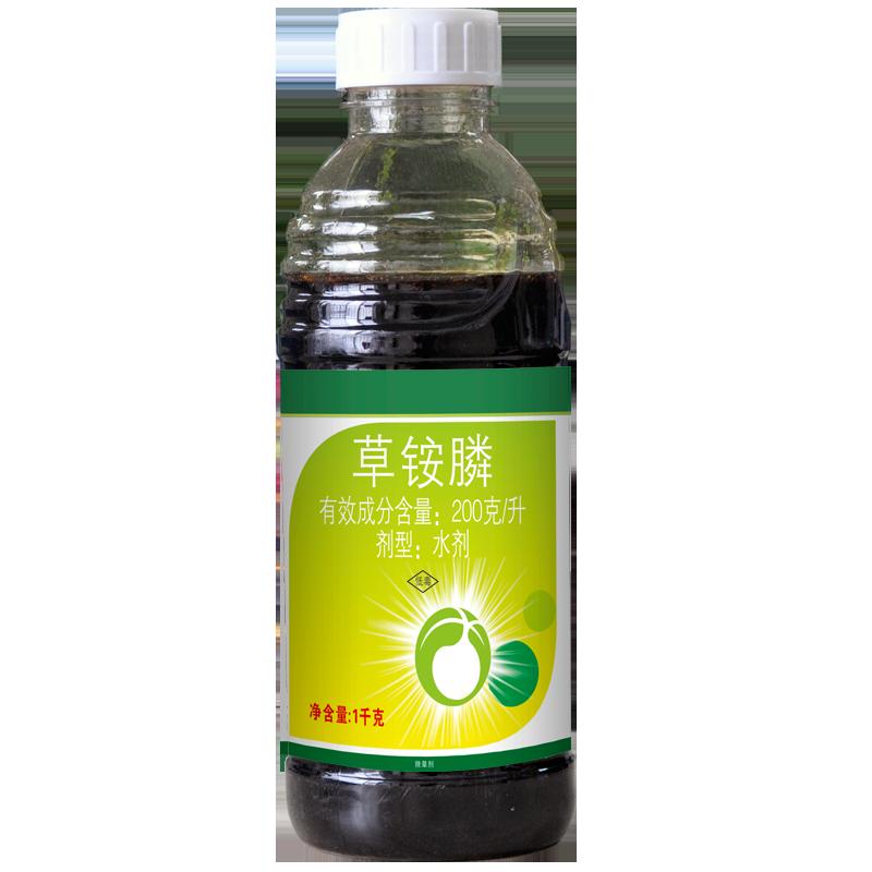 【大丰收定制】200g/L草铵膦1kg 水剂 1000g*1瓶