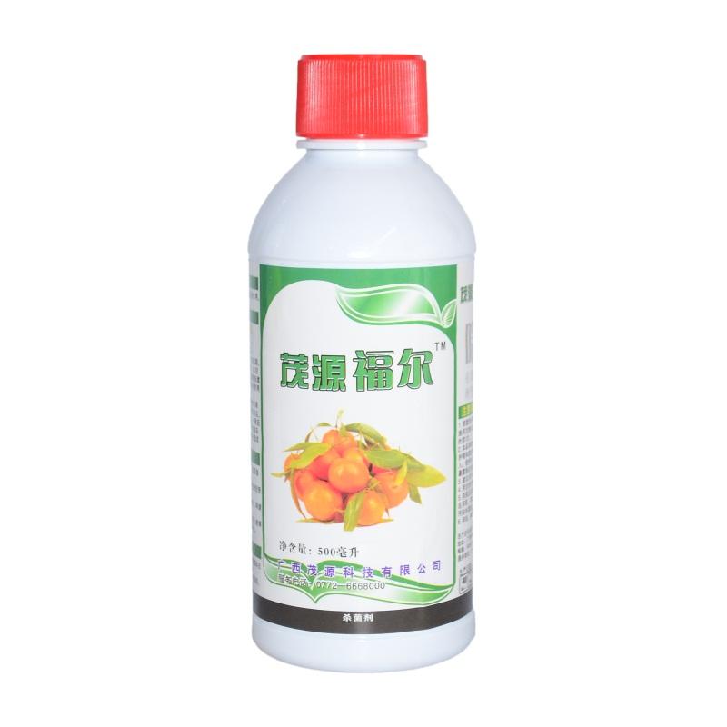 柳州惠农茂源福尔25%咪鲜胺200ml/瓶 200ml*20瓶