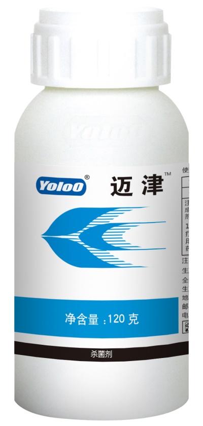 燕化迈津25%啶酰菌胺悬浮剂24g 24g*300袋