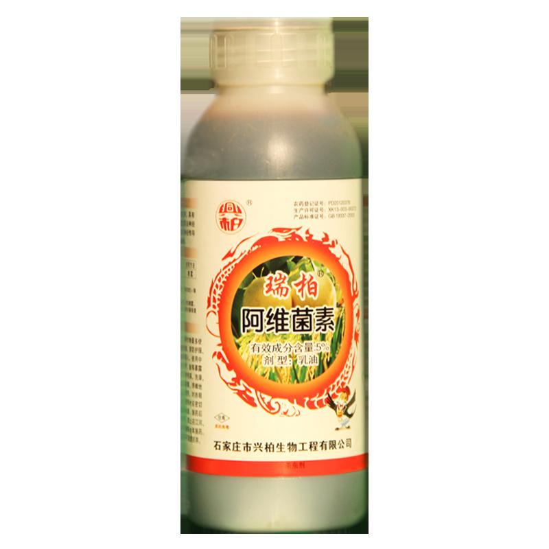 石家庄兴柏瑞柏5%阿维菌素粘稠型1000ml 1L*12瓶
