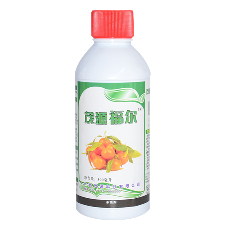 柳州惠农茂源福尔25%咪鲜胺500ml/瓶 500ml*1瓶