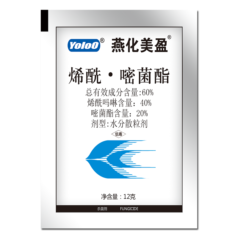 燕化美盈40%烯酰吗啉+20%嘧菌酯水分散粒剂12g 12g*400袋