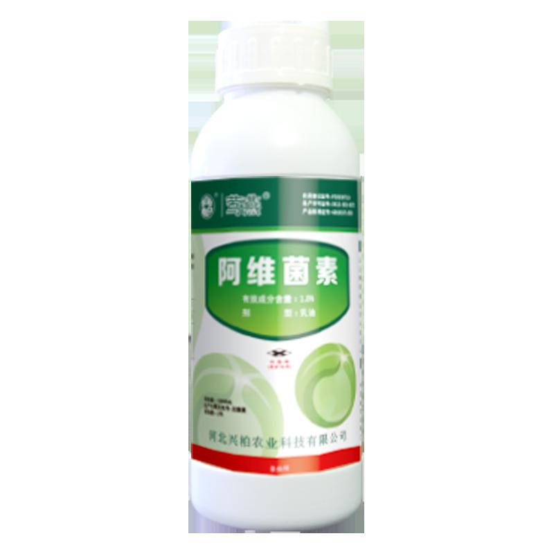 【大丰收定制】 1.8%阿维菌素 乳油 1kg*1瓶