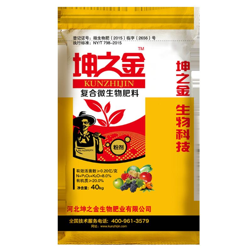 木美土里 坤之金复合微生物肥料(联系客服确定运费) 40kg*25袋/吨