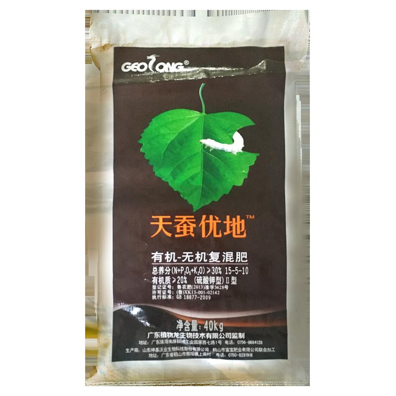 植物龙 天蚕优地 有机无机复混肥 (联系客服确定运费) 40kg*25袋