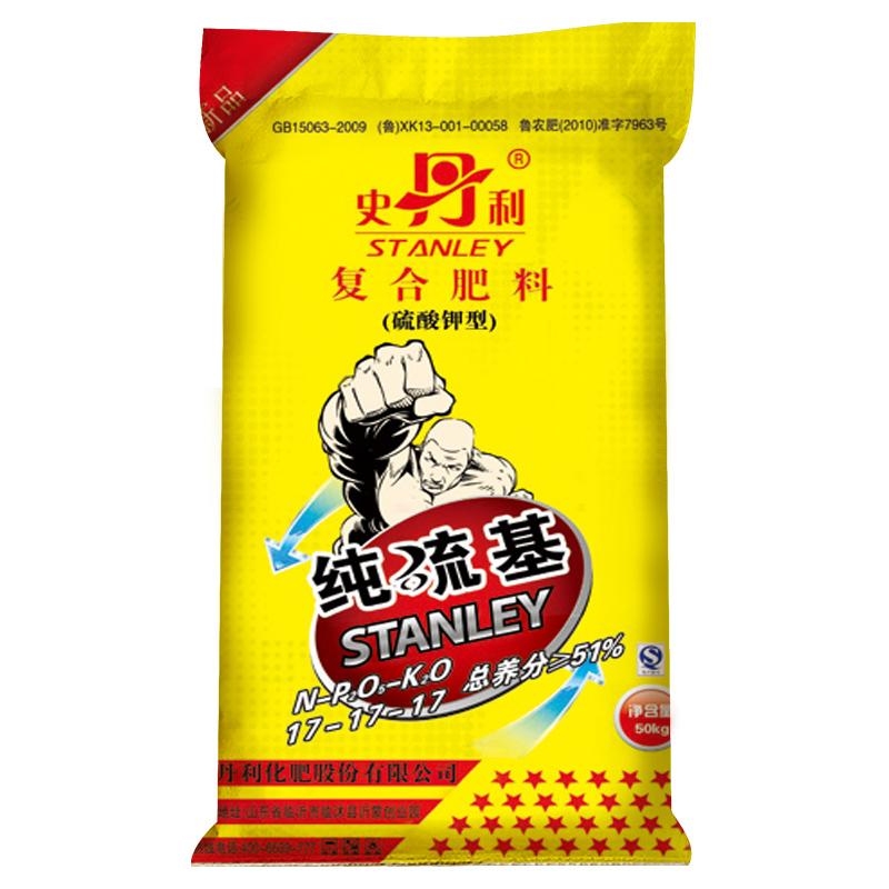 史丹利 复合肥料(纯硫基)17-17-17(50kg)