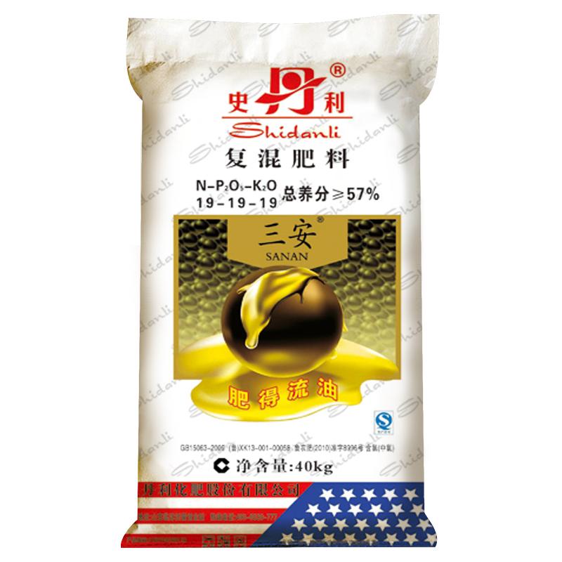 史丹利 复混肥料(三安)19-19-19(40kg)